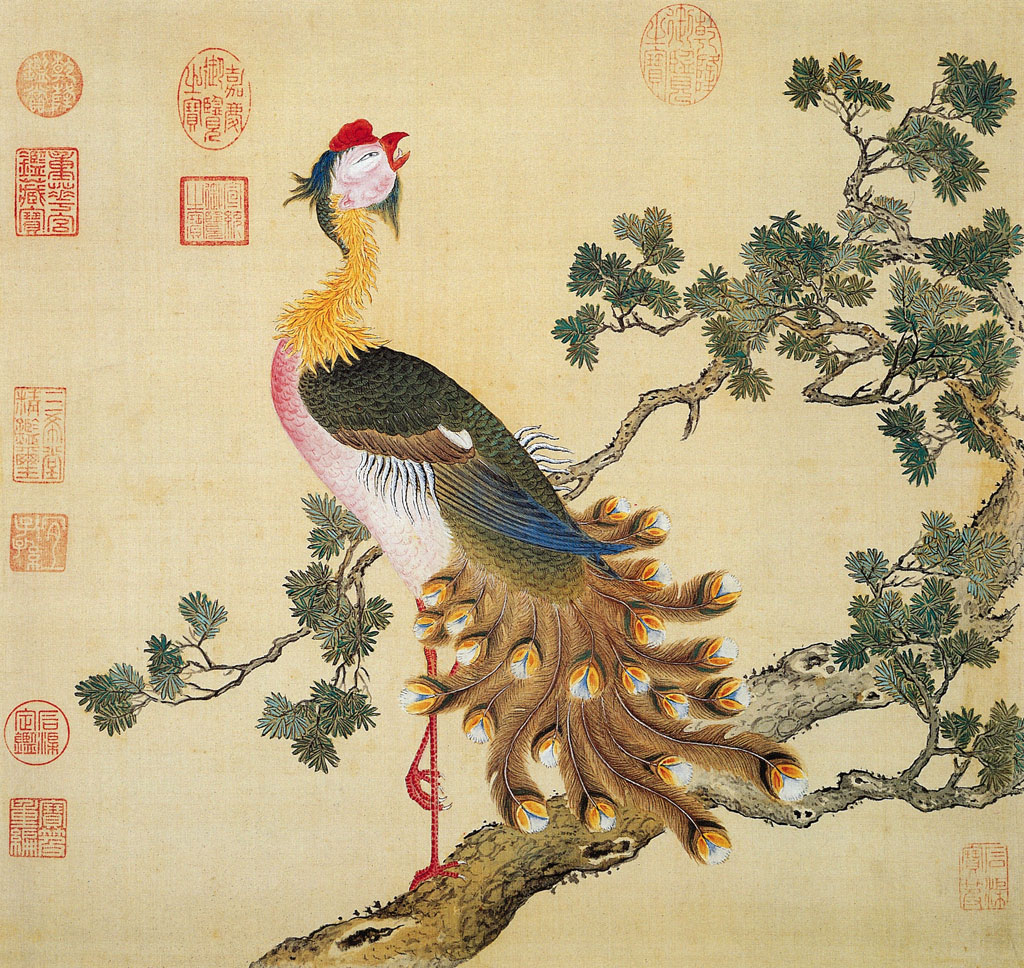 Drawing of a hybrid bird with a chicken-like head, pheasant-like body, stork-like legs, and peacock-like tailfeathers, perched on a branch.