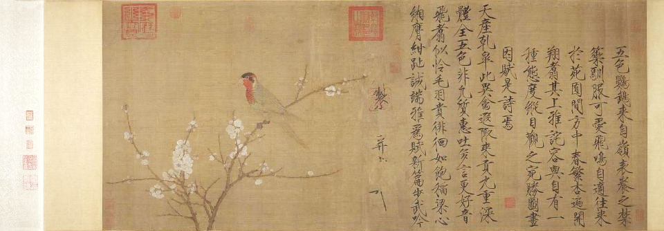 Silk painting: on the left, a light brown parakeet with a red breast and throat perched on a flowering branch; on the right, Chinese text