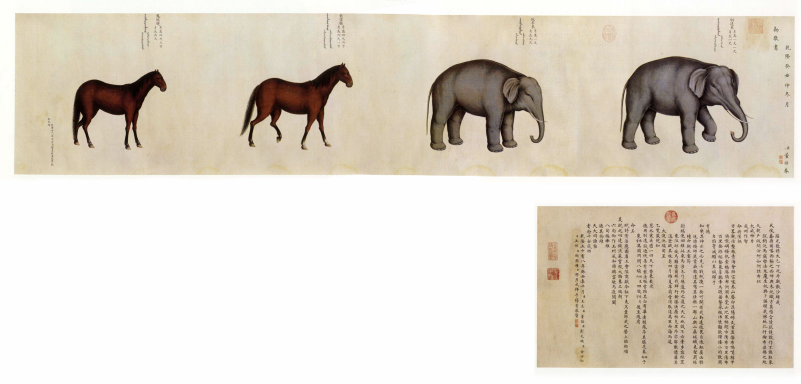 On the top, two horses and two elephants, all facing to the right; on the bottom, Chinese text