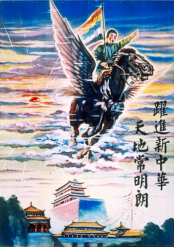 Flag-bearing child riding a flying horse