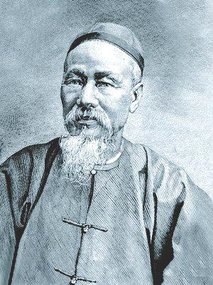 Chen Lanbin