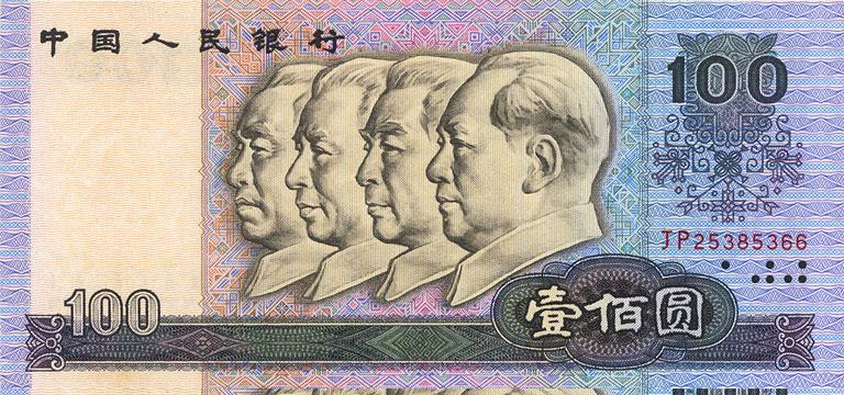100-yuan note