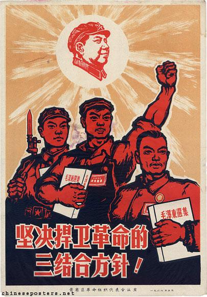 Chinese revolution poster