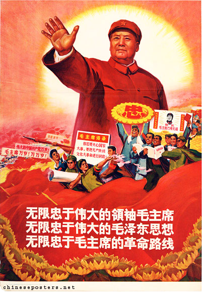 Poster of a very large Chairman Mao, with a crowd of smaller people holding posters