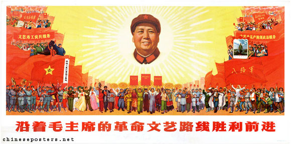 Poster of Chairman Mao's head suspended over a parade of people bearing flags