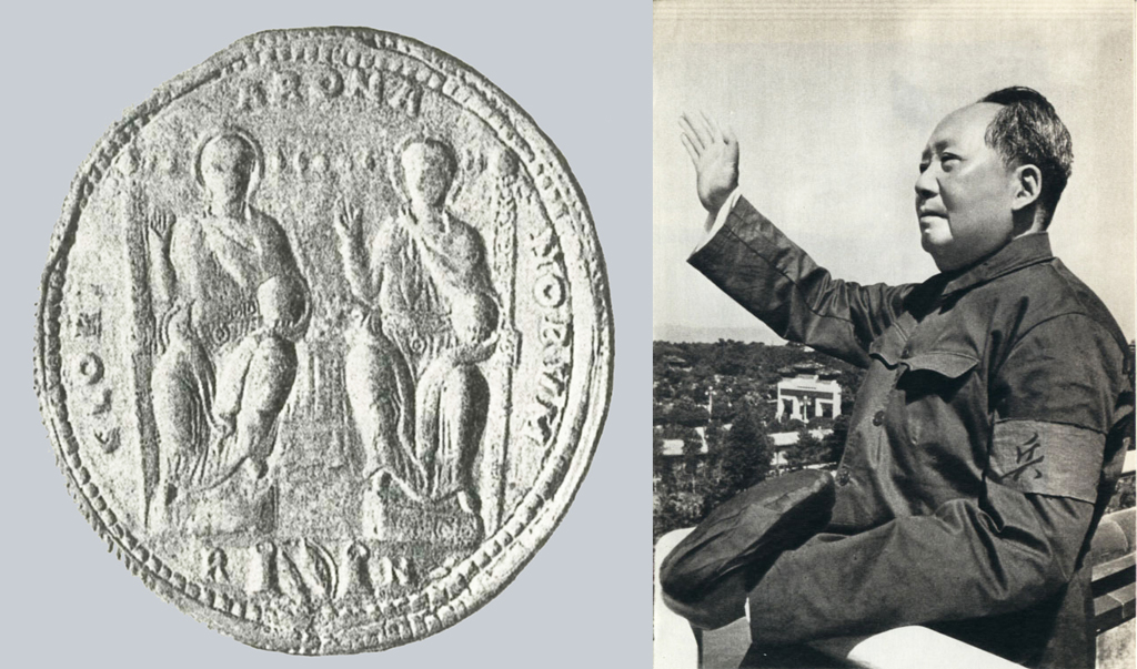 Left: a coin depicting two seated figures; Right: Mao, facing left, his right arm raised