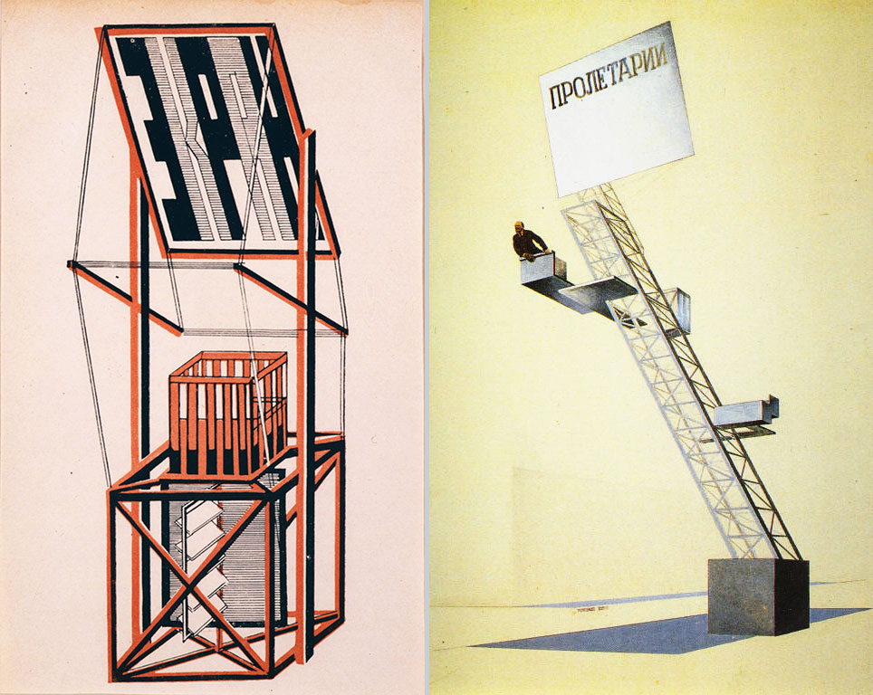two prints depicting structures holding up signs