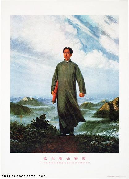 Painting of Mao