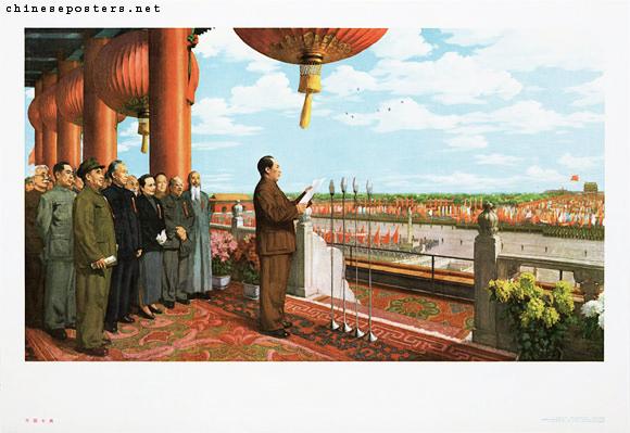 Men standing on a balcony