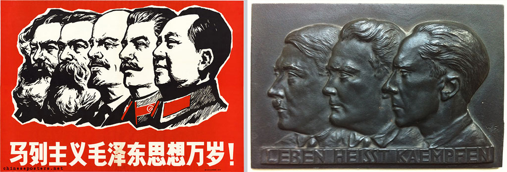 Left: print of Marx, Engels(?), Lenin, Stalin, and Mao facing to the left; Right: metal relief of Hitler and two others looking left