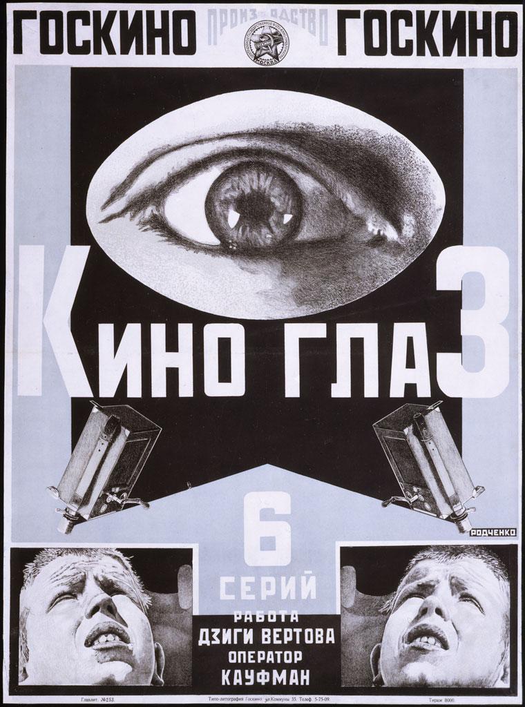 Poster: a single eye