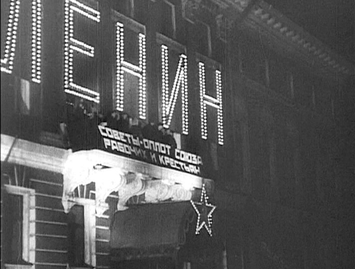 The front of the building, a sign in Cyrillic letters