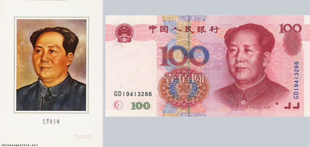 Left: portrait of Chairman Mao; Right: 100-yuan note