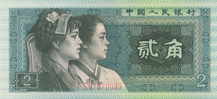 two-jiao note