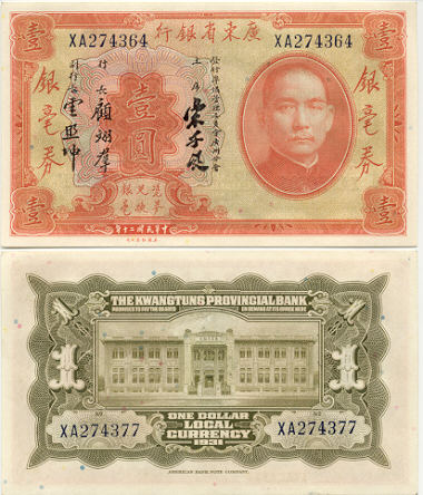 one-dollar note