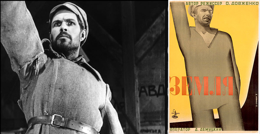 left, a still from a film; right, a poster; both depict a man with his right arm raised