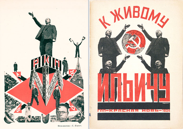 two prints depicting Lenin standing, facing to the left with his right arm raised