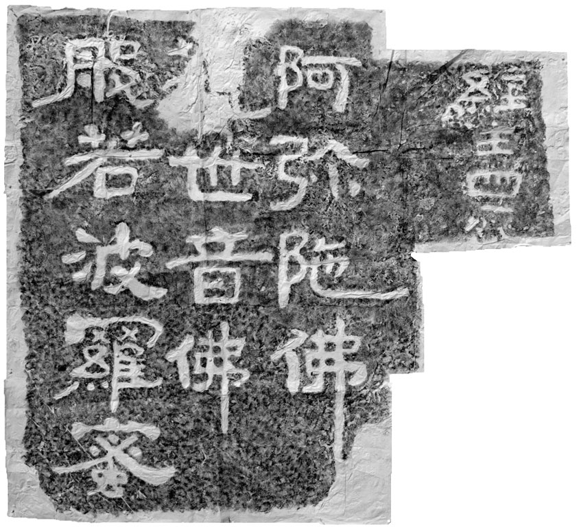 Mount Tao