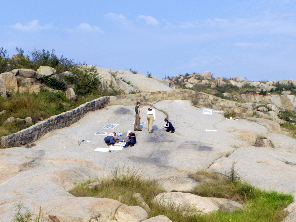 Mount Ge