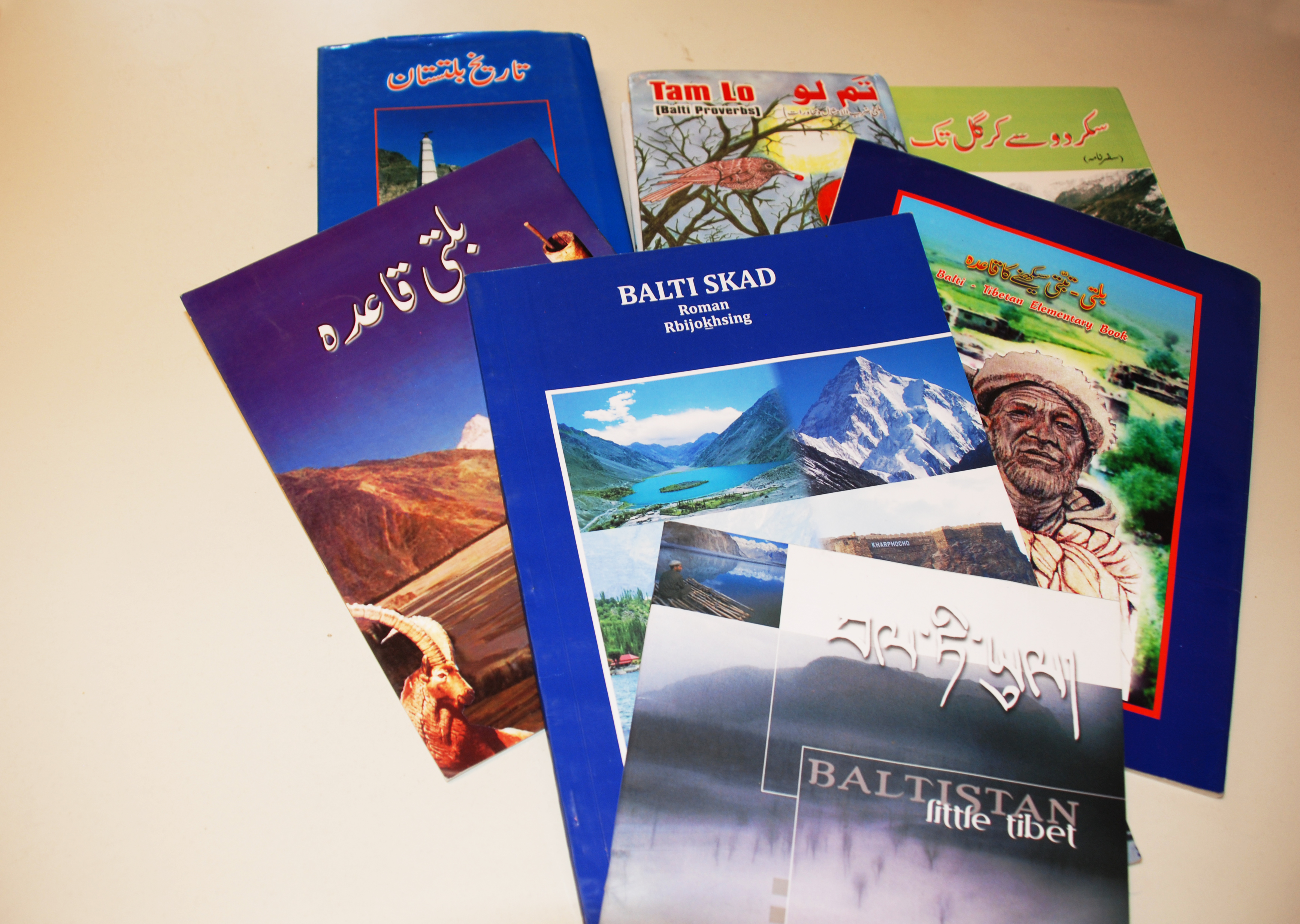 Books in Balti language in various scripts.