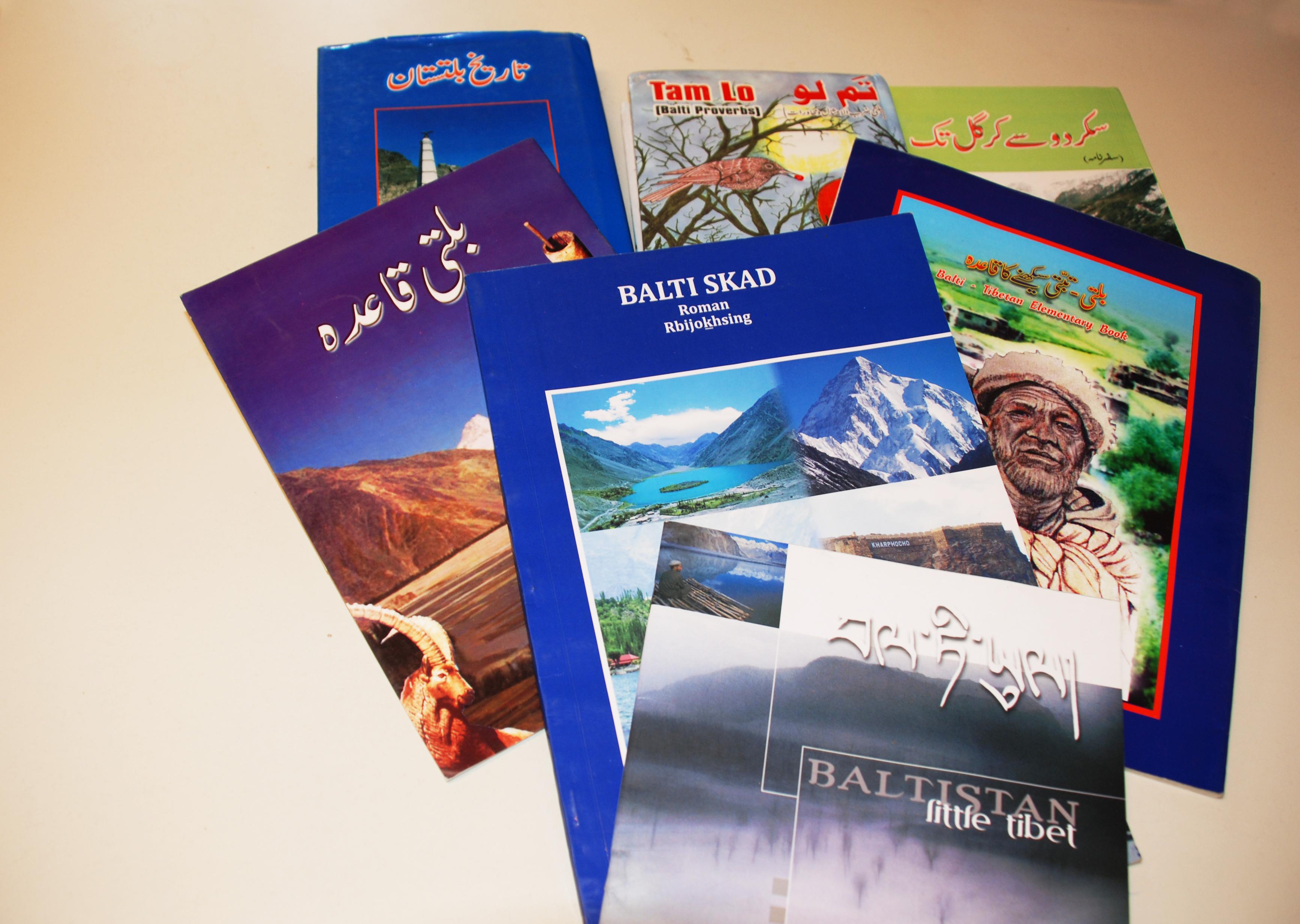 Books in Balti language in various scripts.