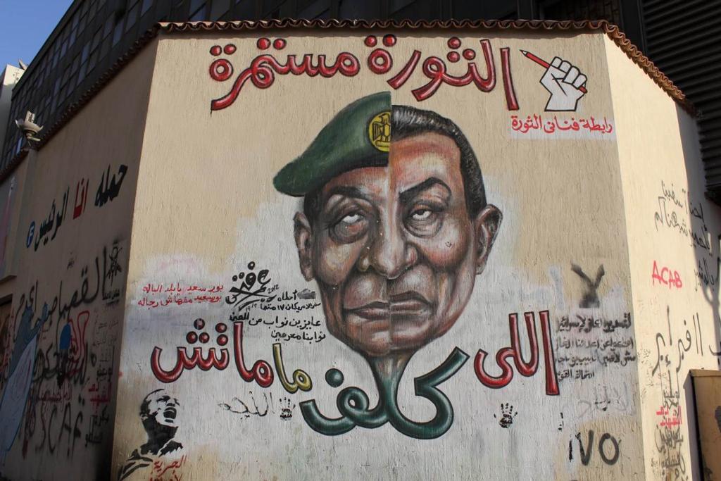 Omar Fathy aka Picasso, Illi Kalif Ma Matsh