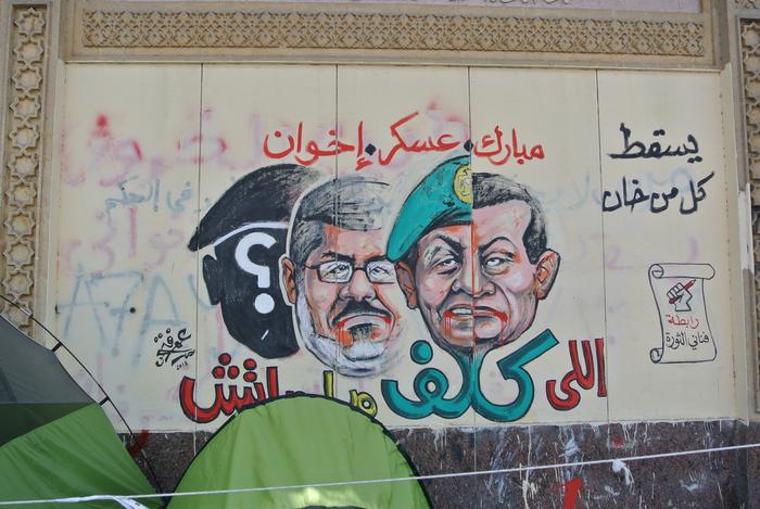 Omar Fathy aka Picasso, Illi Kalif Ma Matsh (last version)