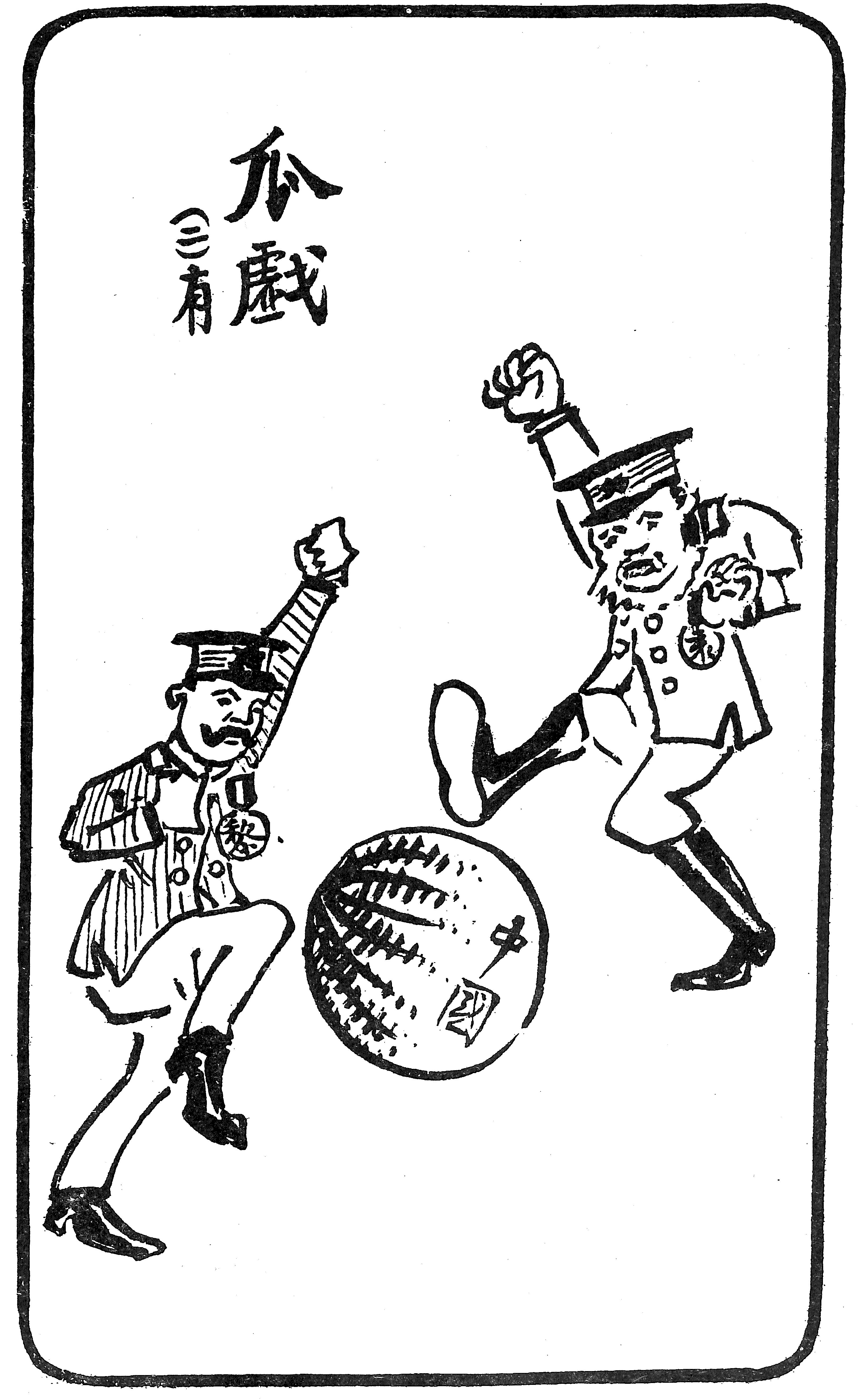 """""""Guaxi 2"""" 瓜戯 [Melon plays] (2)"""