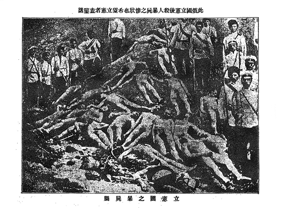 Soldiers posing next to a pile of corpses