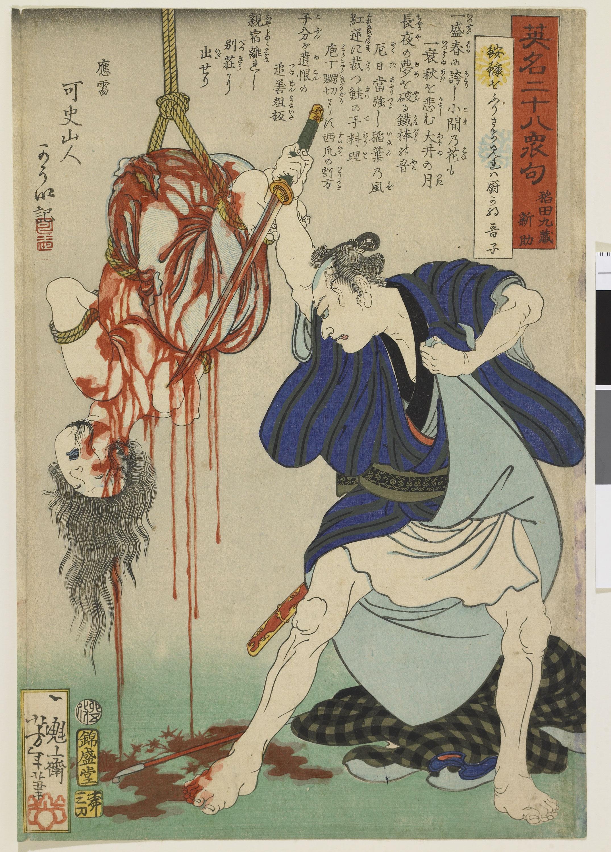 Рисунки японских пыток 11 фотография