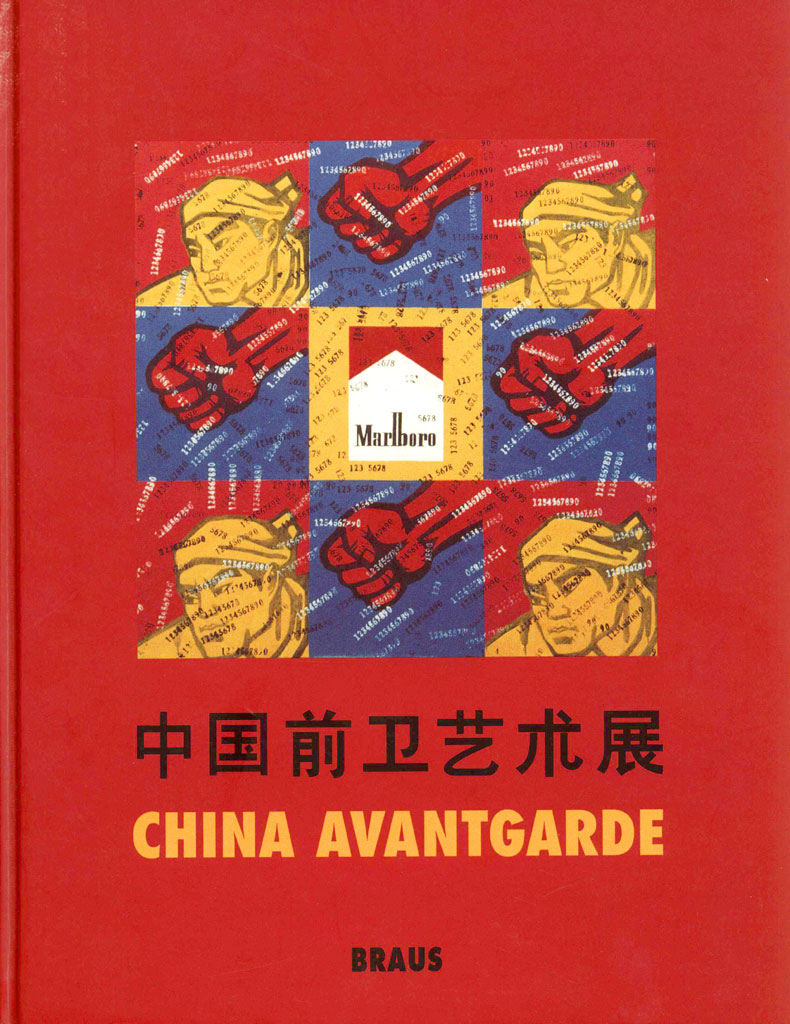 I need a dissertation question on China and the democracy movement in the 80s for 12000 words?
