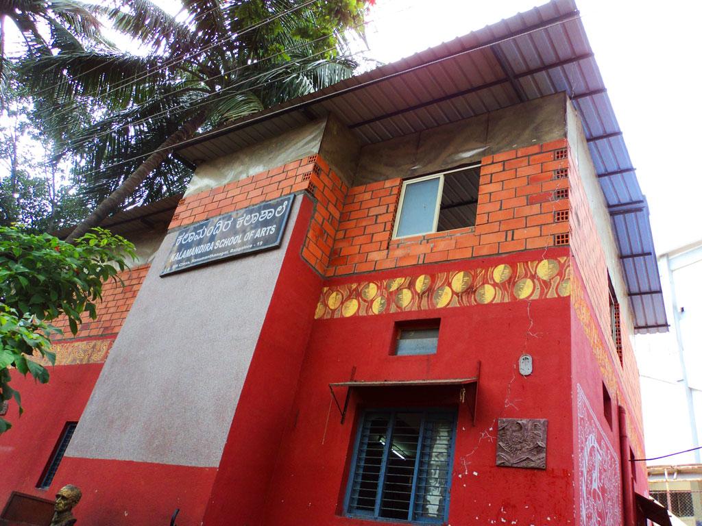 Kalamandira studio complex