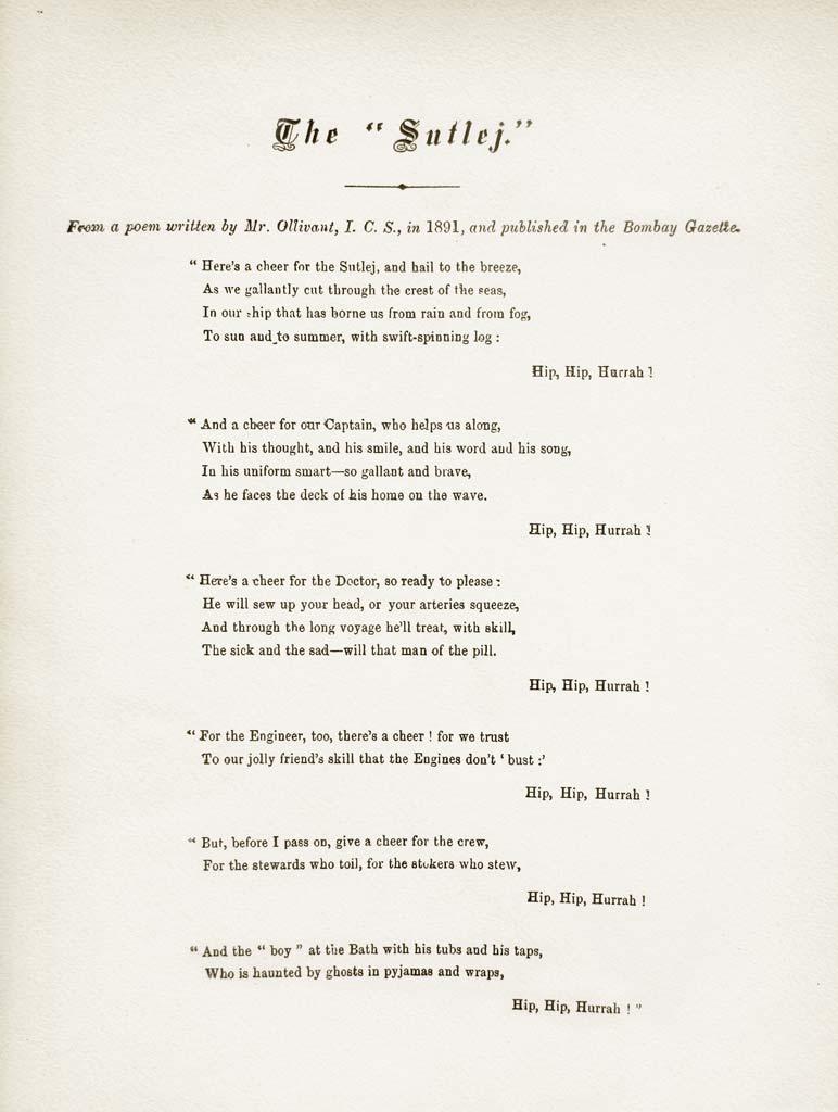 Sutlej poem